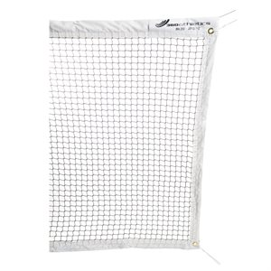 Filet de badminton avec câble d'acier